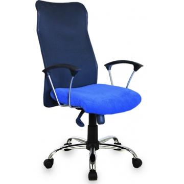 Кресло Конфо 3296 хром